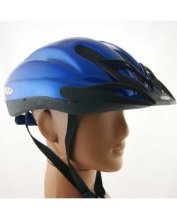Шлем велосипедный Ked синий (K-4)