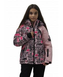 Куртка лыжная детская Just Play Letter розовый (B6005-pink)