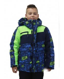 Куртка лыжная детская Just Play зеленый / серый (B5011-green)